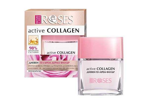 04 ACTIVE COLLAGEN day