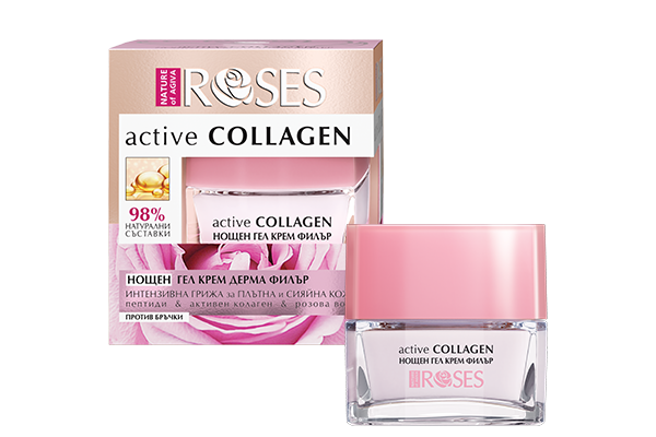 05 ACTIVE COLLAGEN night