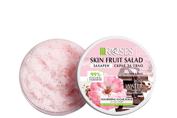 116 FRUIT SALAD SCRUB ROSE2