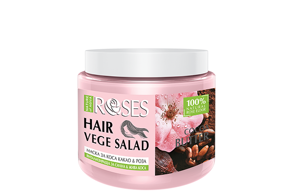 121 VEGE SALAD hair mask ROSE COCOA2