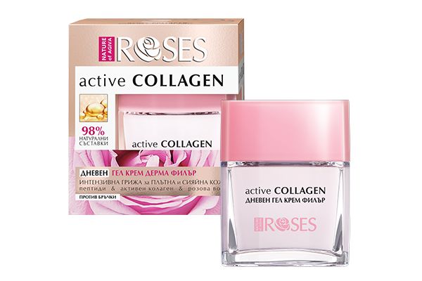 Active collagen day 600x400px2